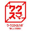倒産まであと5日。創業107年、地方の事務機屋「石井事務機センター」がV字回復。  社名変更も終え、今後は岡山から日本中へ『働き方』を提案
