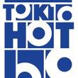 30年続くランキング番組 J-WAVE(81.3FM)「SAISON CARD TOKIO HOT 100が、『YouTube チャート』を参考に加えた新たなチャートでスタート!