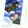 「よみがえる空」イベント再び、BD-BOX特典のナレーションは能登麻美子