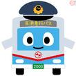 京浜急行バスの公式キャラ愛称「けいまるくん」に決定 ラッピングバス運行