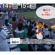 日ハム、鎌ケ谷スタジアムでCSファーストのPV開催 内野スタンド無料開放