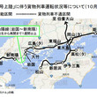 JR山陽本線、全線復旧は13日に 山陰回りの貨物列車は運転終了へ