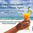 プラスチックストローの利用廃止  クラブメッド、地球環境保護活動をリード