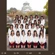 """NMB48""""8周年""""に山本彩「残りの時間、全力を尽くします」山田菜々「ありがとう、おめでとう」"""