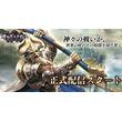 大型RPG『オウガ・レクイエム』日本語版が正式配信スタート!
