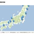 高精度デジタル地図「GEOSPACE」「GEOSPACE CDS」の地図更新(2018年9月月度)