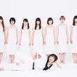 ナカヤマユキコ(ex.BiS)、自身プロデュースのアイドルグループ情報&デビューライブの詳細を発表