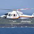 日本唯一のヘリコプター定期航路 わずか9席の島々を結ぶ生活路線、その利用実態とは