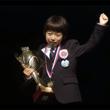 11歳の日本の小学生が「オセロ世界大会」で史上最年少優勝!実は茨城発祥、初期は牛乳瓶のフタだった?