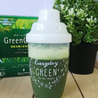 【数量限定デザイン】女性デザイナーによるオーガニック青汁グリーングリーンのシェーカーが限定登場
