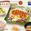 """ふたば未来学園・高校生とのコラボメニュー """"ふるさとおうちごはん""""。福島のおかあさんの味を、日本中へ!"""