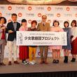 20歳で強制卒業!吉本興業が「少女歌劇団プロジェクト」を発表