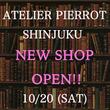 オープン記念限定商品も多数!新宿マルイ アネックスに、ゴシック・ロリータファッションの人気セレクトショップ「アトリエピエロ」がマルイ初登場!