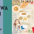 立川駅周辺4大商業施設を含む街全体が一丸となり、立川市を盛り上げる12日間!第4回「立川ファッションウィーク」開催2018年10月24日(水)~11月4日(日)@JR立川駅周辺エリア