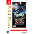 『モンスターハンターダブルクロス Nintendo Switch Ver.』のBest Price版が発売!