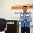 Amazon、トヨタ多治見サービスセンターとの「企業間交流プログラム」を実施
