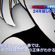 """『名探偵コナン』灰原哀が""""黒ずくめの組織""""のボスについて語るTVCMが公開!小学生に異例のインタビュー!"""