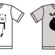 #パンダと犬  「スティーヴン★スピルハンバーグ エキスポ」グッズがネット販売開始! 購入特典はクロネコヤマモトしおり!!