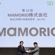 MAMORIO、テクノロジー企業成長率ランキング「2018年 日本テクノロジー Fast 50」で12位を受賞