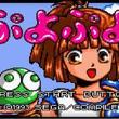 楠本桃子のゲームコラムvol.88 バーチャルコンソールで遊べる!名作ソフト4選 ゲームギア編