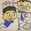 ライセンス藤原、クリームパンダちゃんを銀シャリにアレンジ 「めっちゃ橋本さんだ!!」