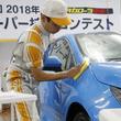 カーディーラーとして初の単独開催!トヨタカローラ中京が「キーパー技術コンテスト」を10月15日(月)に実施