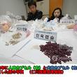 韓国で「人肉カプセル」が300錠摘発される 過去には犬肉カプセルや眼球カプセルまで?