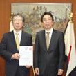 【青果業界初】スミフルジャパンはAEO特例輸入者として承認されました!