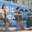 hitomi、小池都知事と【レジ袋もったいないキャンペーン】に登場