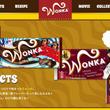 ジョニデ主演映画に登場 チョコ「WONKA」の国内製造が年内終了へ、販売は来年8月まで