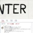 訃報:「機動戦士ガンダムF91」シーブック・アノー役・辻谷耕史さん、急死