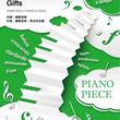 『Gifts/Superfly』のピアノ楽譜(ピアノソロ・ピアノ&ヴォーカルを収録)がフェアリーより11月上旬に発売。第85回NHK全国学校音楽コンクール「Nコン」中学校の部課題曲