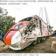 台湾・列車脱線事故で結婚式帰りの一家8人犠牲に 遺族が悲痛な叫び