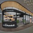 イギリスで大人気のチョコレートショップが日本初上陸!
