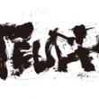 世界初うどん総合格闘技大会「TEUCHI-うどん総合格闘技-」を開催