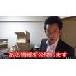 大川総裁長男の動画、「著作権侵害」で削除 宏洋氏怒りの「暴露予告」、対する教団側は...