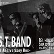 """伝説のセガオフィシャルバンド""""S.S.T.BAND""""の生誕30周年記念アイテム『S.S.T.BAND -30th Anniversary Box-』が12月15日に発売決定!"""