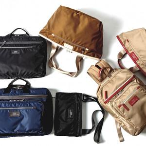 "fb4a3130ce81 鞄職人の技術を結集したファクトリーブランド ""CREEZAN""から新シリーズ「DAY TRIPPER」が11月8日(木)より発売開始!"