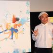 湯浅政明監督、最新作『きみと、波にのれたら』について発表!ポニョとルーの関係性も告白