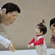 心なごませる創作人形が集結!山形県・本間美術館で「大滝博子創作人形展」開催中