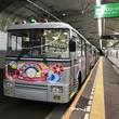 関電トンネルトロリーバスの引退にあわせた、「関電トロリーバス300型VVVFインバータの走行音を聞くツアー」を開催