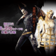 『DDON』天使と悪魔モチーフの限定装備を入手!「天使と悪魔の贈り物」開催!