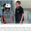 大学キャンパス内で口に雑巾を詰められた女子大学院生の遺体見つかる(台湾)