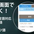 日本語GUI対応スイッチングハブの第4弾、小規模ネットワークに最適なスイッチングハブ4機種がラインナップに追加されました。
