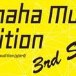 ヤマハグループ主催の新人発掘オーディション、新シーズンがスタート!