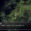 RPGツクール製ホラーゲーム『魔女の家』のリメイク版がリリース開始。洋館に迷い込んだ少女を襲う恐怖体験を新規グラフィックと追加シナリオで描く