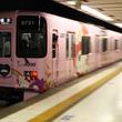 都営新宿線に乗り入れる京王9000系ピンク色9731編成の衝撃