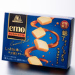これが噂のエモいチョコレート!? 秋冬限定商品『emo <キャラメルホワイト>』は綿あめのようなとろける味が新感覚