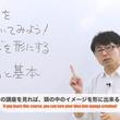 オンラインスクール「MANABI JOURNEY(マナビジャーニー)」で学ぶ「マンガの描き方講座/総合 ライト」が新たに開講!