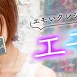 エモい×クレジットカードのプロモーションサイト「エモカ」に新作ストーリー「渋谷の女」が登場!